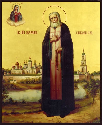 Сейчас мощи Серафима Саровского покоятся в Серафимо-Дивеевском женском монастыре, который благодаря этому является...
